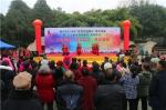 """南川区在花山公园开展""""世界艾滋病日""""宣传活动 (2).jpg - 妇联"""