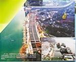 重庆全面完成153个饮用水水源地环境整治 - 重庆新闻网