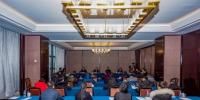 2018年渝东南片区卫生健康工作调研座谈会顺利召开 - 卫生厅