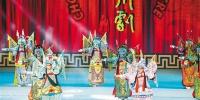 """名家新秀共同演绎""""川剧新时代"""" - 重庆晨网"""
