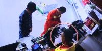 警方迅速破获加油站收银员复制顾客银行卡诈骗案 - 公安厅