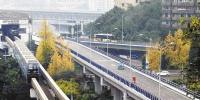 两路口南北分流道一期工程春节前完工 - 重庆晨网