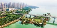 云阳县环湖绿道景观。(云阳县委宣传部供图) - 重庆新闻网
