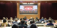 重庆市住房城乡建委集中组织收听收看庆祝改革开放40周年大会 - 建设厅