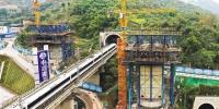 歇马隧道东干道转体桥开始箱梁施工 预计2019年上半年完成转体施工 - 重庆晨网