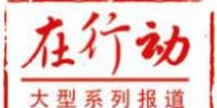 cfa3674431fd81958fc6407a28306106.png - 重庆晨网