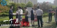 图片7 - 重庆晨网