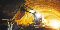 郑万高铁小三峡隧道正洞开挖近半 - 重庆晨网