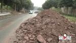 大渡口30吨弃土堆路边 双车道变单车道 - 重庆晨网