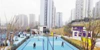 边角地建成社区文体公园 - 重庆新闻网