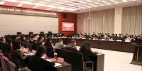 2018年度委属(代管)单位党组织书记述职评议考核会顺利召开 - 卫生厅