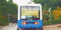重庆第一台5G无人巴士投入测试。(受访者供图) - 重庆新闻网