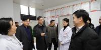 蒋志强副主任一行到市妇幼保健院检查安全生产工作 - 卫生厅