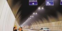 双碑隧道品质提升工程预计本月底前完工 - 重庆晨网