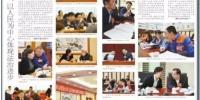 重庆代表团:结合典型案例议两高工作报告 - 检察