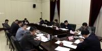 重庆市财政局党组召开中央脱贫攻坚专项巡视整改专题民主生活会 - 财政厅