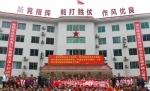 黔江160余名师生走进军营体验官兵训练生活 - 重庆新闻网