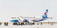巫山机场试飞成功 - 重庆新闻网