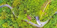 两江新区陡溪生态园建成投用 - 建设厅