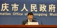 市政府召开第二届中国西部国际投资贸易洽谈会新闻发布会 - 商务之窗