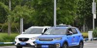 (科技)(1)重庆发布城市交通场景下的5G远程驾驶应用示范 - 新华网