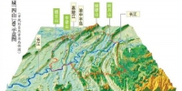 主城四山3D示意图 重庆市规划自然资源局供图 - 重庆新闻网