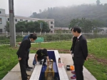 原创:重庆市检察院出台全国首个省级公益诉讼巡查工作办法 - 检察