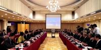 唐良智出席重庆—日本经贸交流恳谈会 - 商务之窗