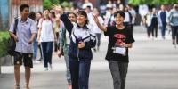 2019高考成绩即将陆续公布 多地披露阅卷过程 - 妇联