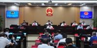 区第十八届人大常委会召开第二十七次会议 - 人民代表大会常务委员会