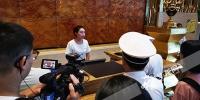 """重庆117家宾馆遭""""点名"""" 喜来登、希尔顿被要求整改 - 重庆晨网"""