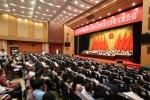 区第十八届人民代表大会第五次会议闭幕 - 人民代表大会常务委员会