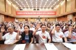 区第十八届人民代表大会第五次会议召开 - 人民代表大会常务委员会