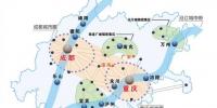 """川渝合作丨围绕9大方面36项重点任务 成渝城市群一体化发展有了""""路线图"""" - 重庆晨网"""