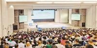 谢家湾小学的理念值得推广——访中国教育学会副会长、华东师范大学教育学部主任袁振国教授 - 教育厅