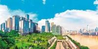7月25日,蓝天白云下的江北嘴中央商务区金融机构云集。记者 崔力 摄 - 重庆新闻网