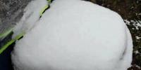 重庆好多地方都落雪了!来看最新画面 - 重庆晨网