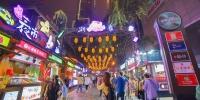 渝中区获评2019中国旅游影响力年度夜游城市 - 重庆晨网