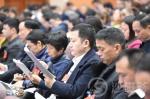 沙坪坝区第十八届人民代表大会第六次会议开幕! - 人民代表大会常务委员会