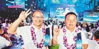 2019马云乡村教师奖三亚颁奖 重庆两名老师榜上有名 - 教育厅