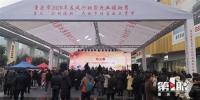 手慢无!@所有人 这儿有工作在等你!! - 重庆晨网