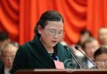区十八届人大六次会议举行第二次全体会议 - 人民代表大会常务委员会