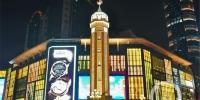 图配重庆区县夜间消费崛起,下单量同比增幅(3992186)-20200111141205.jpg - 重庆晨网