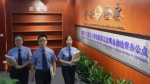 【两会时间】来了!重庆市人民检察院工作报告(文字实录) - 检察
