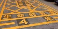 巴南18个小区消防车通道隐患突出 快看看有你家吗 - 重庆晨网