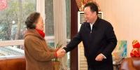 重庆市检察院开展新春走访慰问机关离退休干部活动 - 检察
