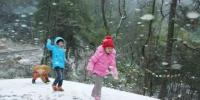 重庆这些小众玩雪地,私藏了超美雪景! - 重庆晨网