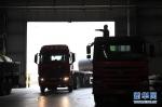 (聚焦疫情防控)(6)重庆果园港积极生产助力物流企业复工复产 - 新华网