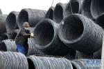 (聚焦疫情防控)(4)重庆果园港积极生产助力物流企业复工复产 - 新华网