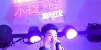 """(经济)(1)山城重庆:有序恢复""""夜经济"""" - 新华网"""